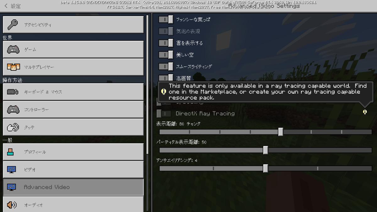 f:id:kazutaka_ueyama:20200418201343p:plain