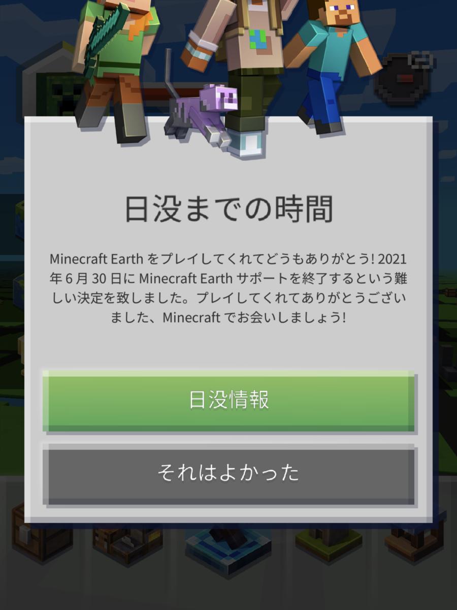 f:id:kazutaka_ueyama:20210107210018p:plain