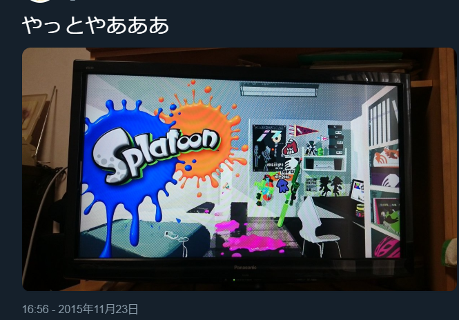 f:id:kazutako_lab:20190528184443p:plain