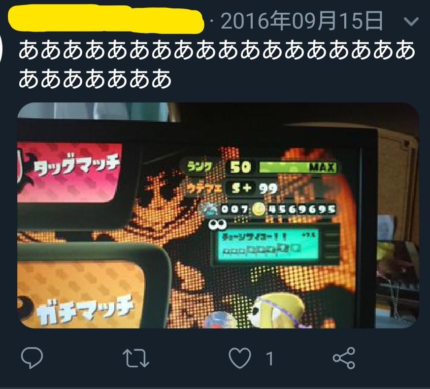 f:id:kazutako_lab:20190528185534j:plain