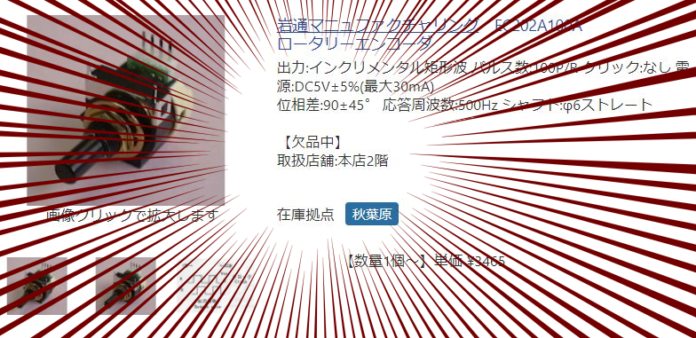f:id:kazutako_lab:20190629012544j:plain