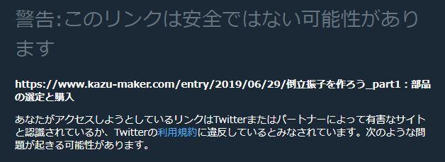 f:id:kazutako_lab:20190705143720j:plain