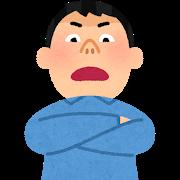 f:id:kazutamarin:20190618174250p:plain