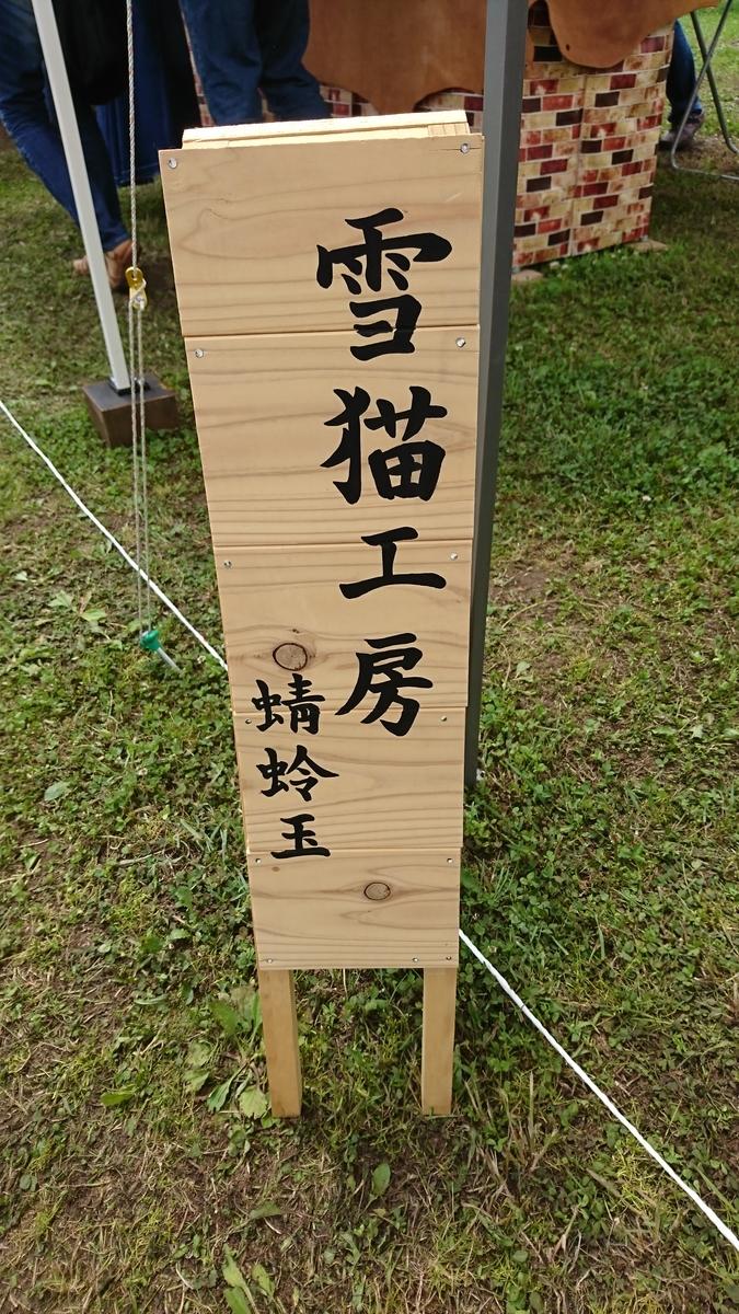 f:id:kazutamarin:20190701131321j:plain