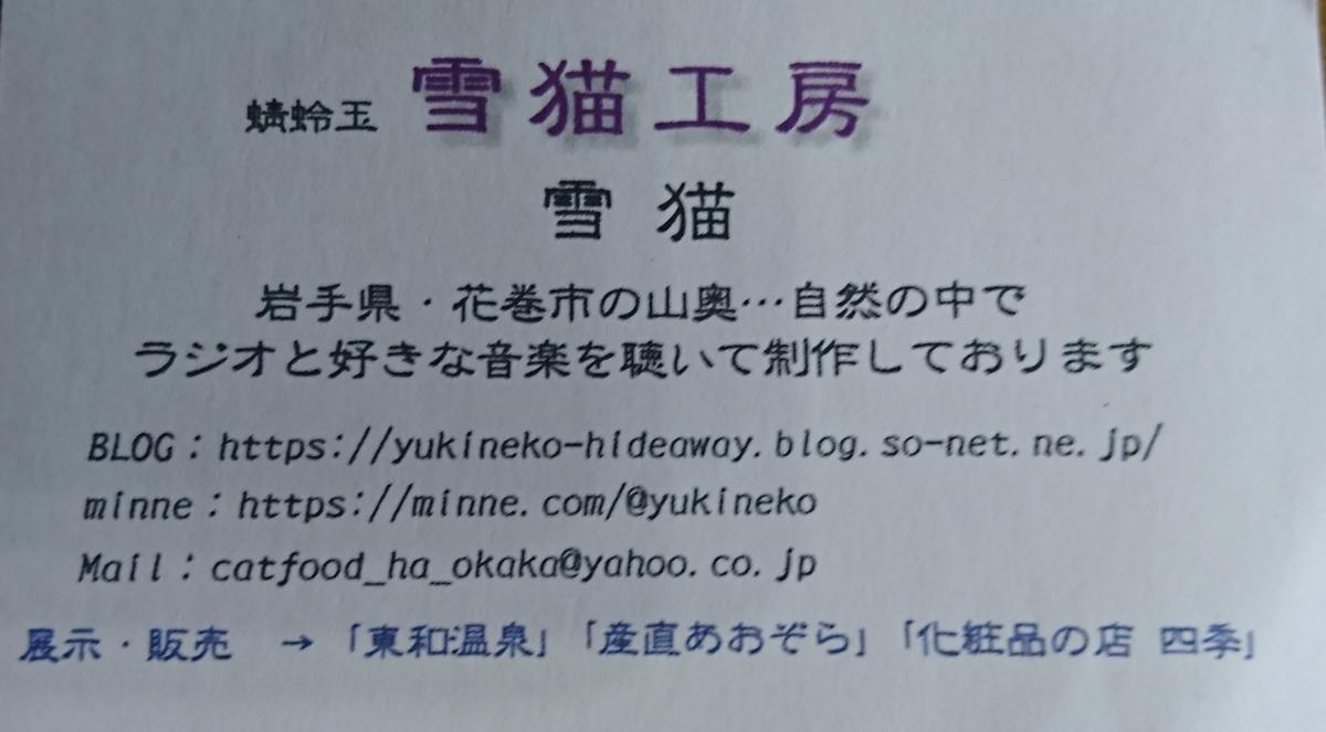 f:id:kazutamarin:20190701135700j:plain