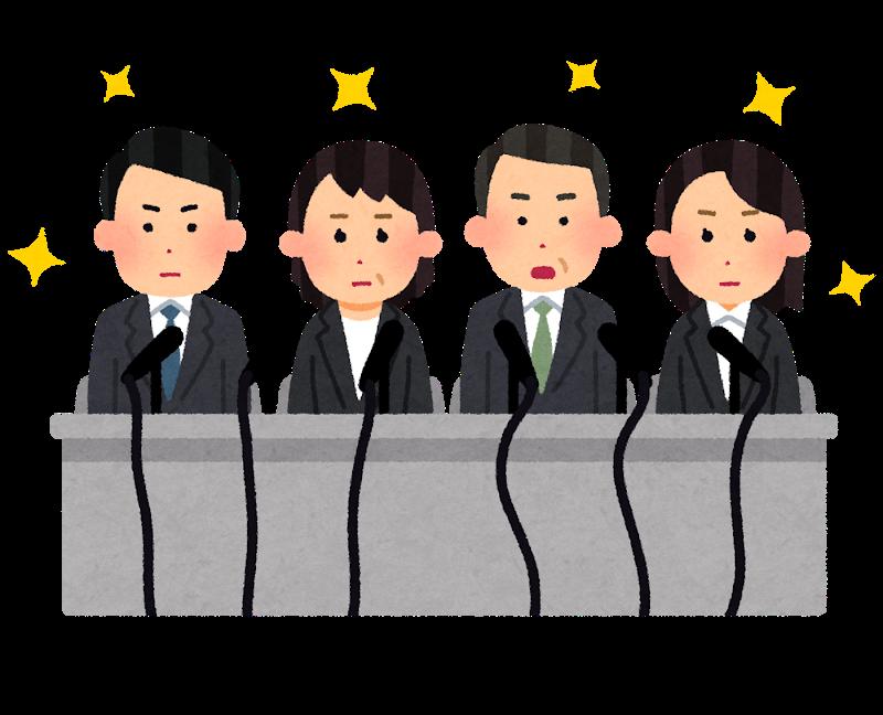 f:id:kazutamarin:20190708010804p:plain