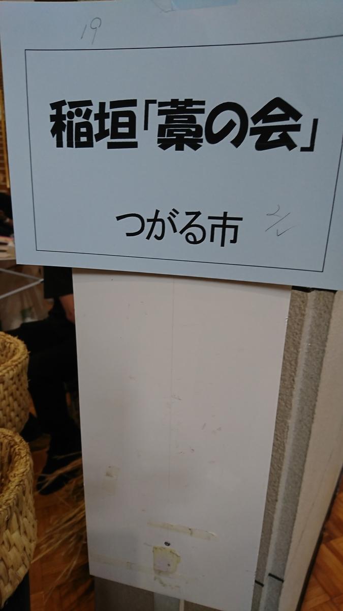 f:id:kazutamarin:20190716182801j:plain
