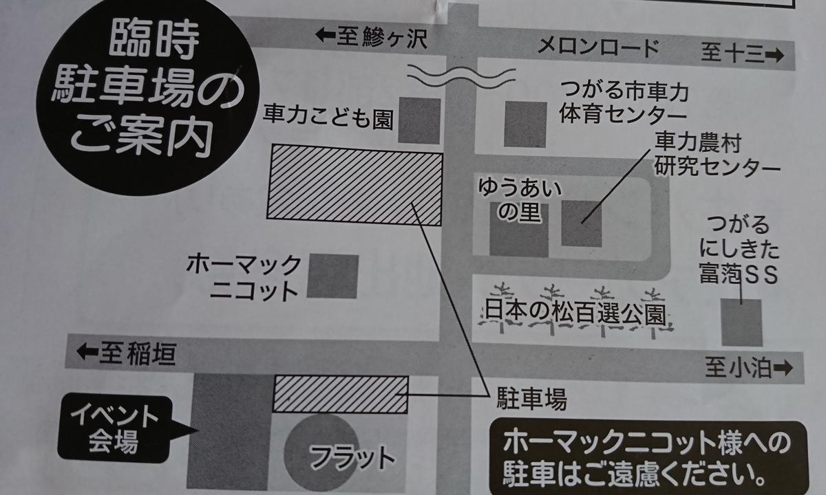 f:id:kazutamarin:20190721140726j:plain