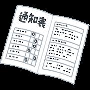 f:id:kazutamarin:20190721155148p:plain