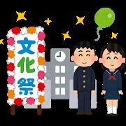 f:id:kazutamarin:20190802181126p:plain