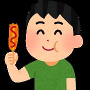 f:id:kazutamarin:20191002193833p:plain