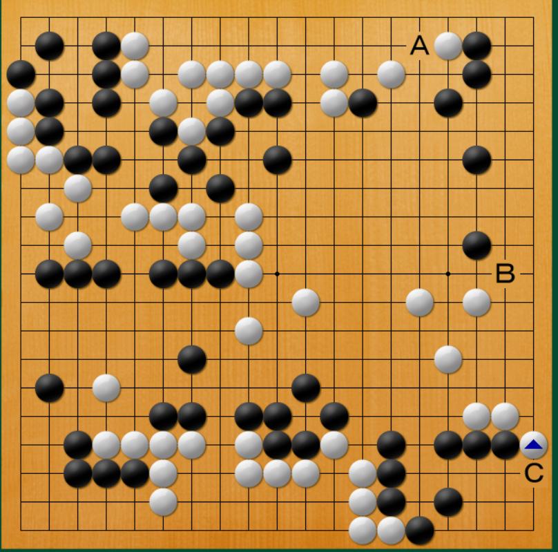 f:id:kazutan0813:20161202204242p:plain