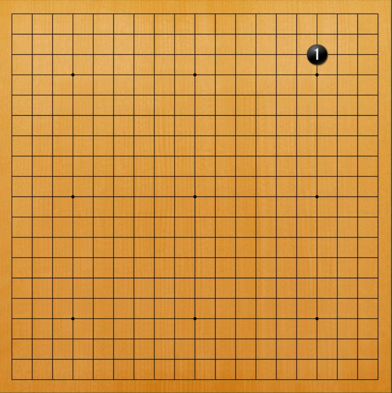 f:id:kazutan0813:20161211142341p:plain
