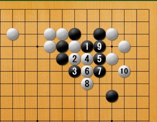 f:id:kazutan0813:20161216214612p:plain