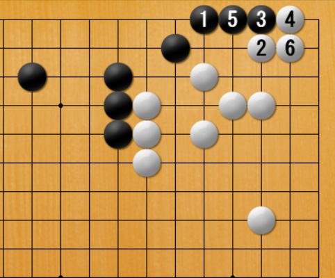 f:id:kazutan0813:20161216220845p:plain