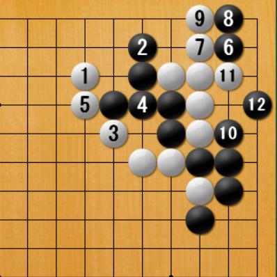 f:id:kazutan0813:20161222223346p:plain