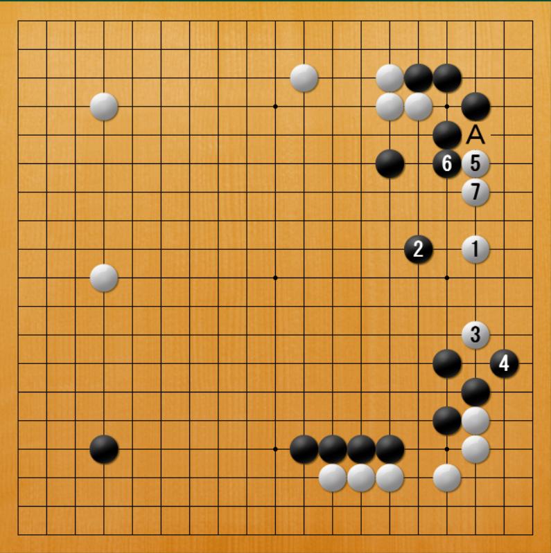 f:id:kazutan0813:20170104193359p:plain