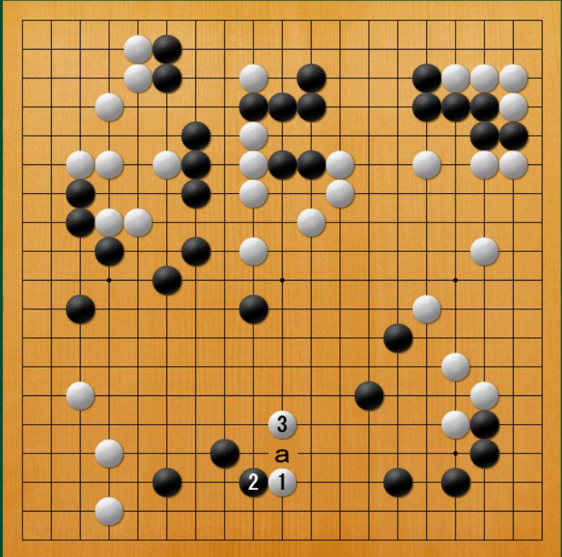 f:id:kazutan0813:20170104193851p:plain