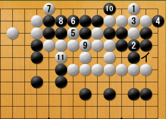 f:id:kazutan0813:20170105213754p:plain