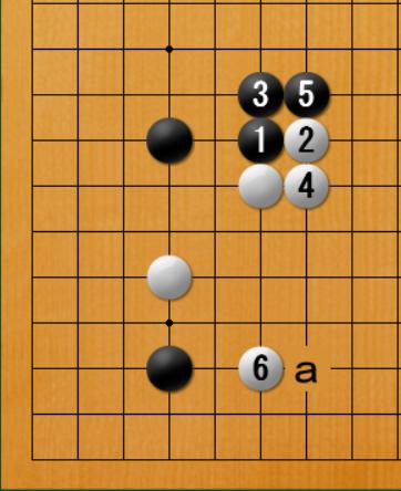 f:id:kazutan0813:20170110214336p:plain