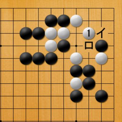 f:id:kazutan0813:20170111215822p:plain