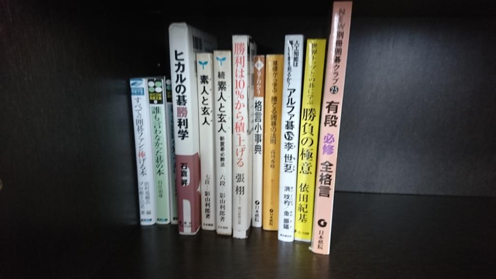 f:id:kazutan0813:20170302194945j:plain
