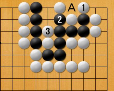 f:id:kazutan0813:20170305221057p:plain
