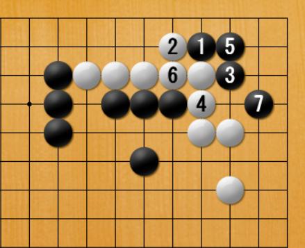 f:id:kazutan0813:20170317221707p:plain