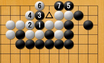 f:id:kazutan0813:20170416192809p:plain