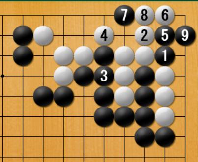 f:id:kazutan0813:20170416193429p:plain
