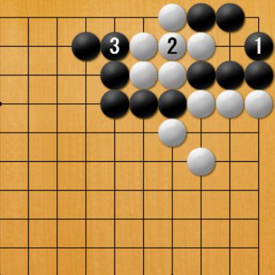 f:id:kazutan0813:20170717181803p:plain