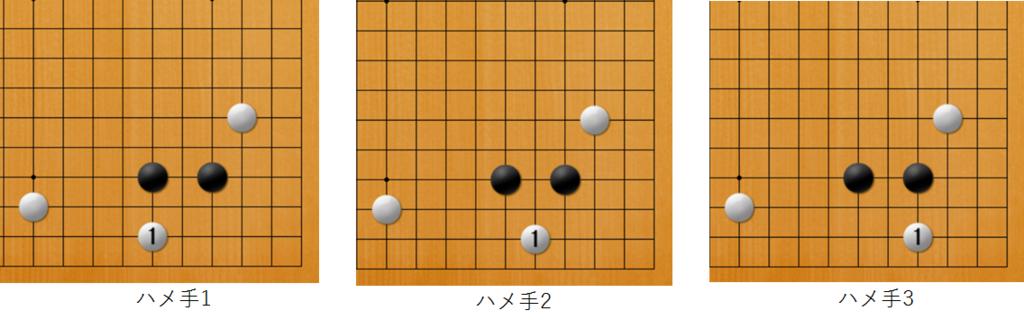 f:id:kazutan0813:20170913233545p:plain