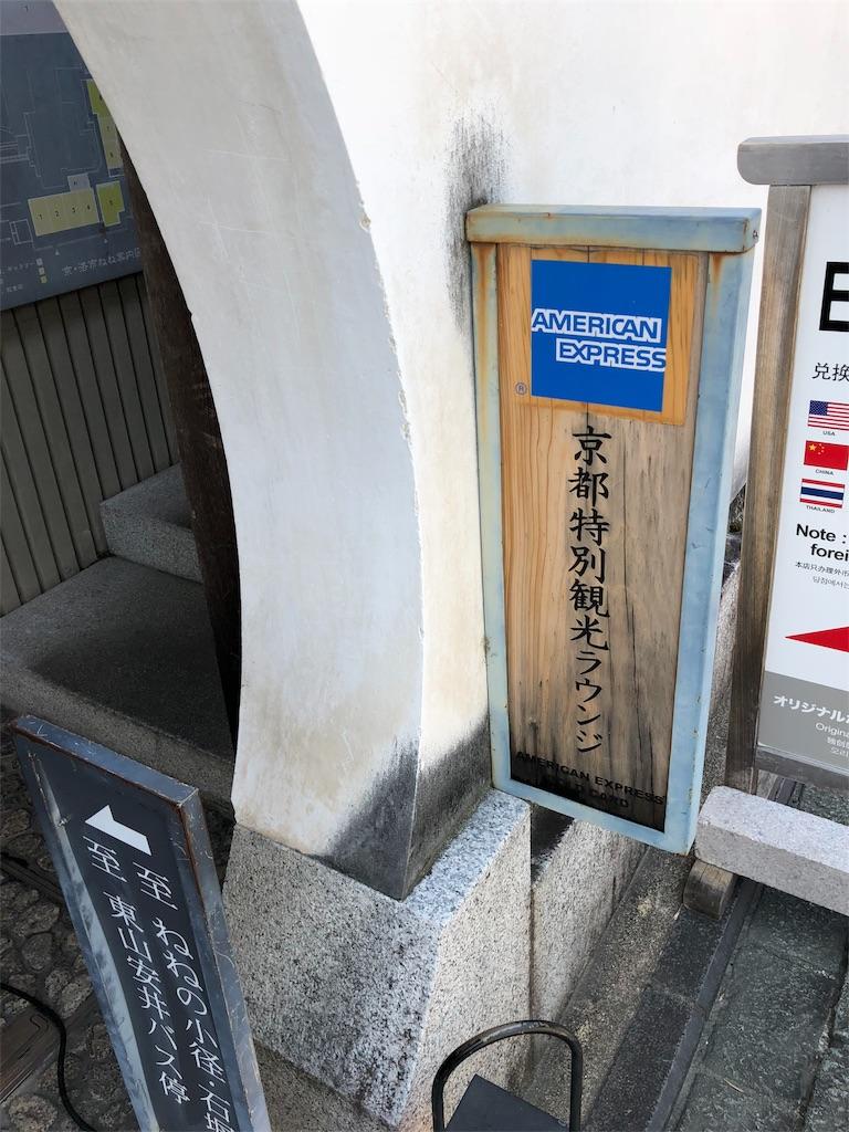 f:id:kazutanseijin:20180610000520j:image