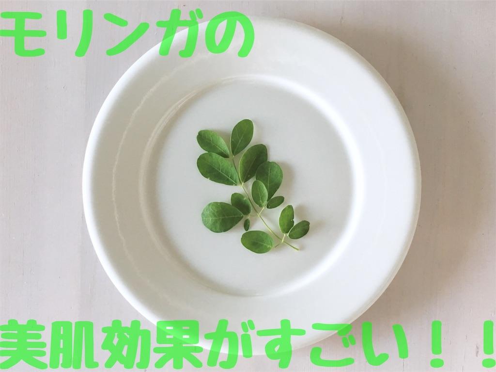 f:id:kazutanseijin:20180611222124j:image