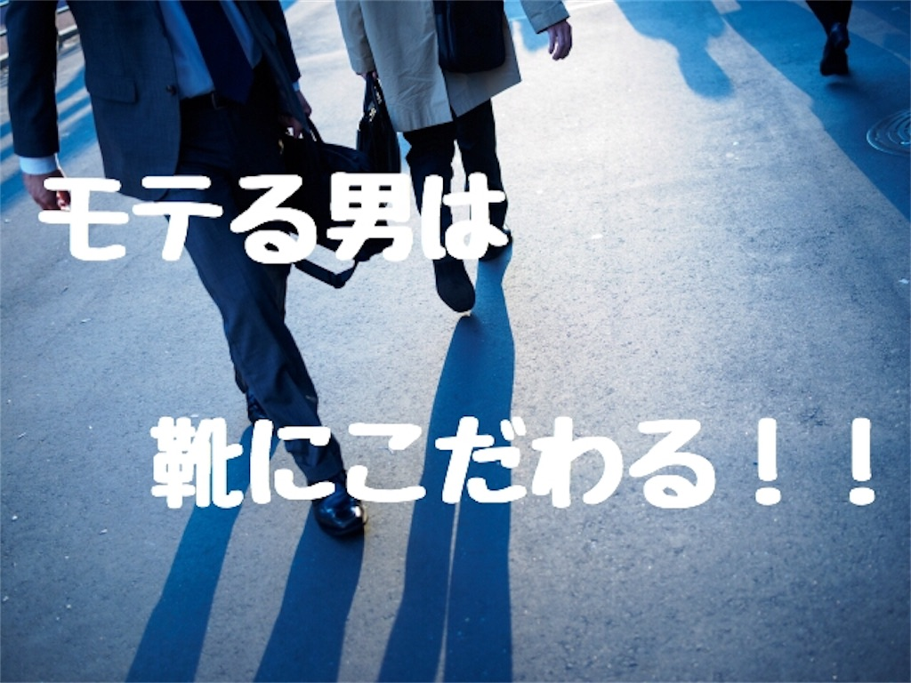 f:id:kazutanseijin:20180614013657j:image