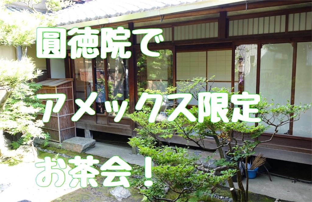 f:id:kazutanseijin:20180617224818j:image