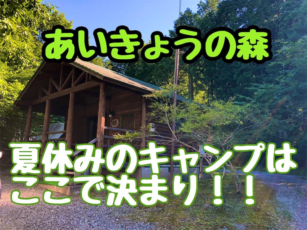 f:id:kazutanseijin:20180620003002j:image