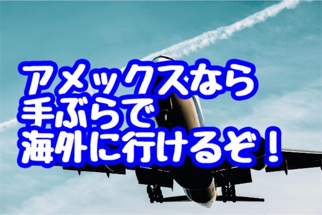 f:id:kazutanseijin:20180621234140j:image