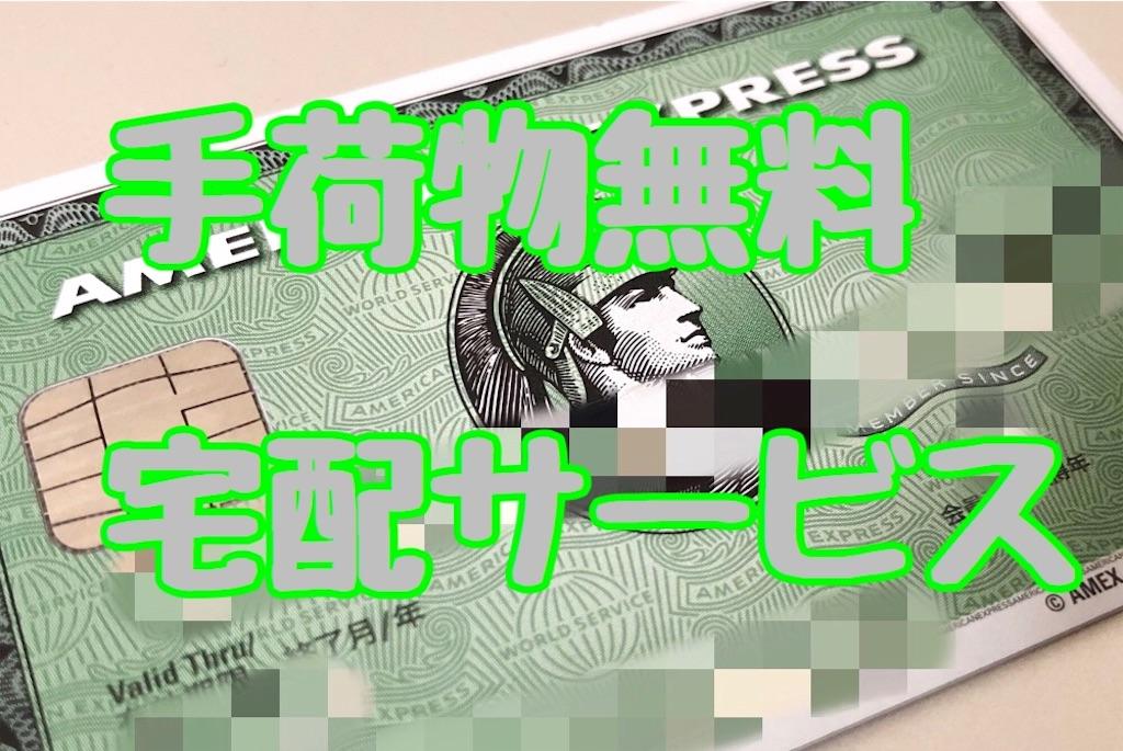 f:id:kazutanseijin:20180622180945j:image