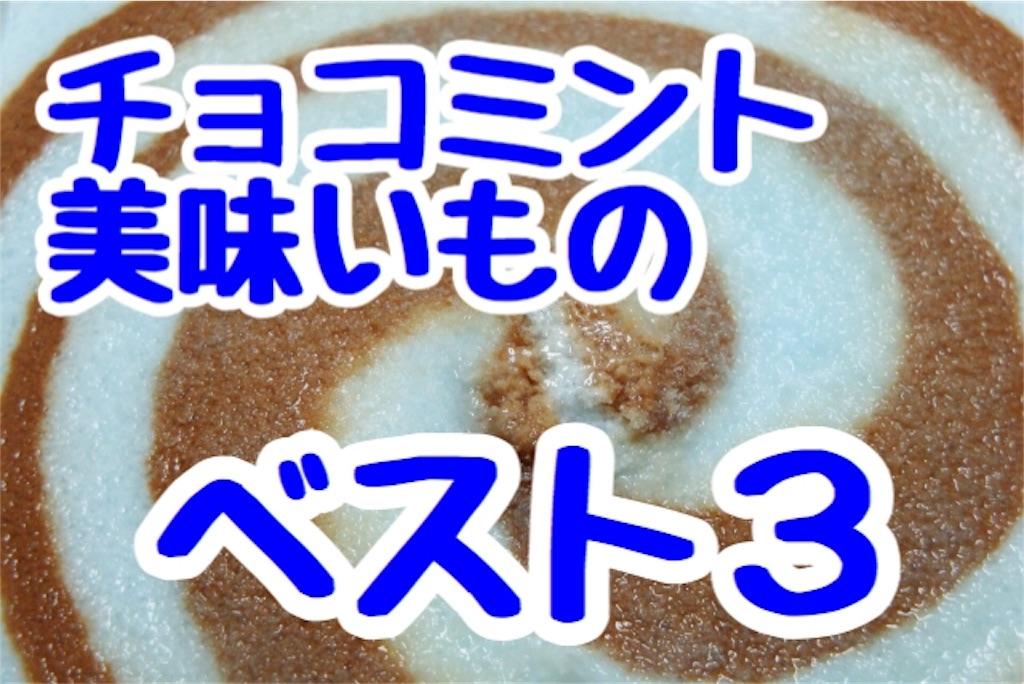 f:id:kazutanseijin:20180624134530j:image