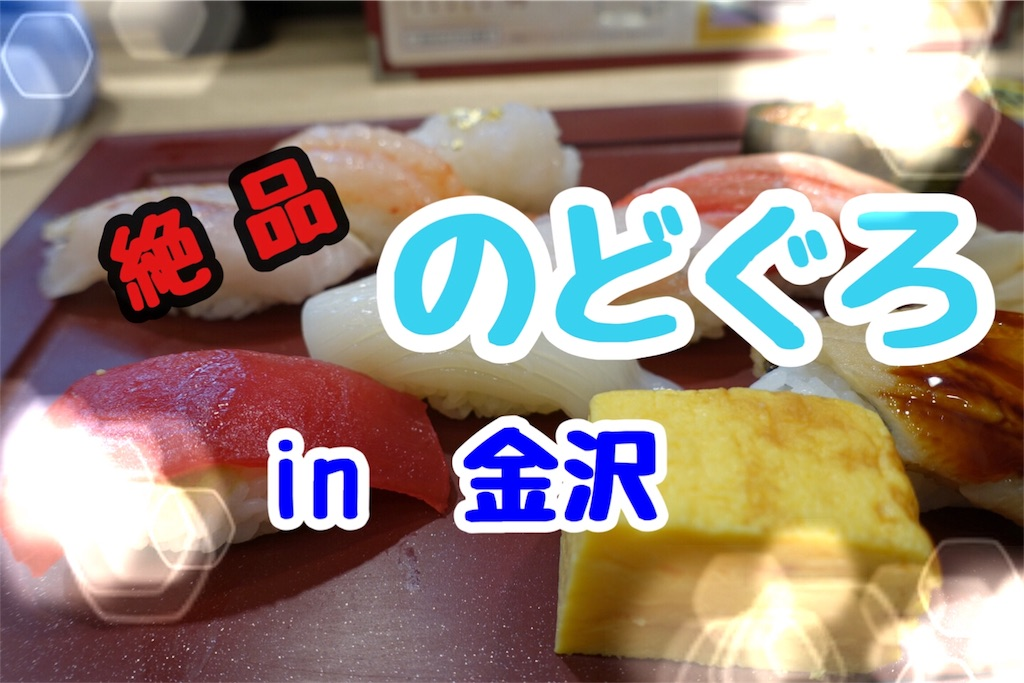 f:id:kazutanseijin:20180630154119j:image