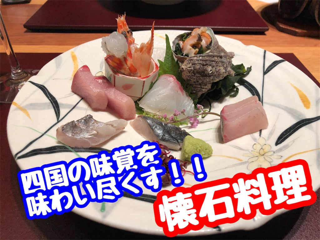 f:id:kazutanseijin:20180706004347j:image