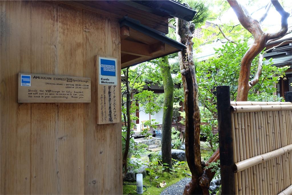 f:id:kazutanseijin:20180710223132j:image