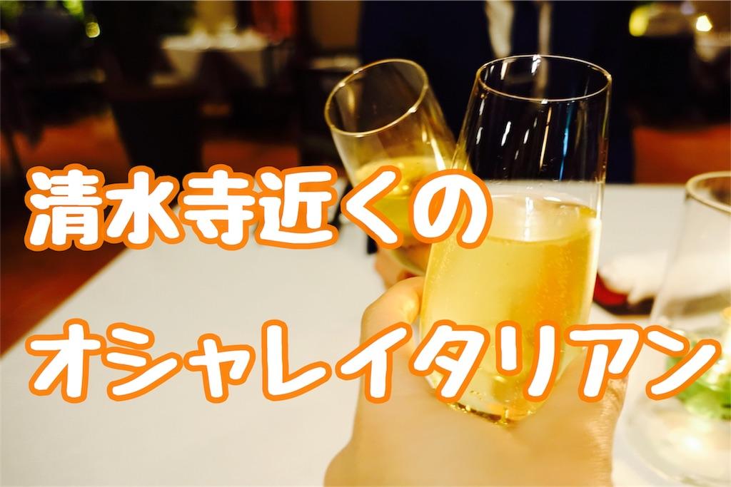 f:id:kazutanseijin:20180715081245j:image