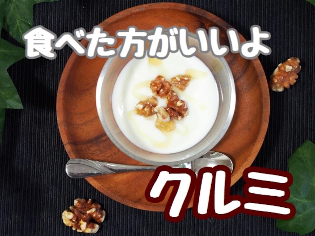 f:id:kazutanseijin:20180721160436j:image