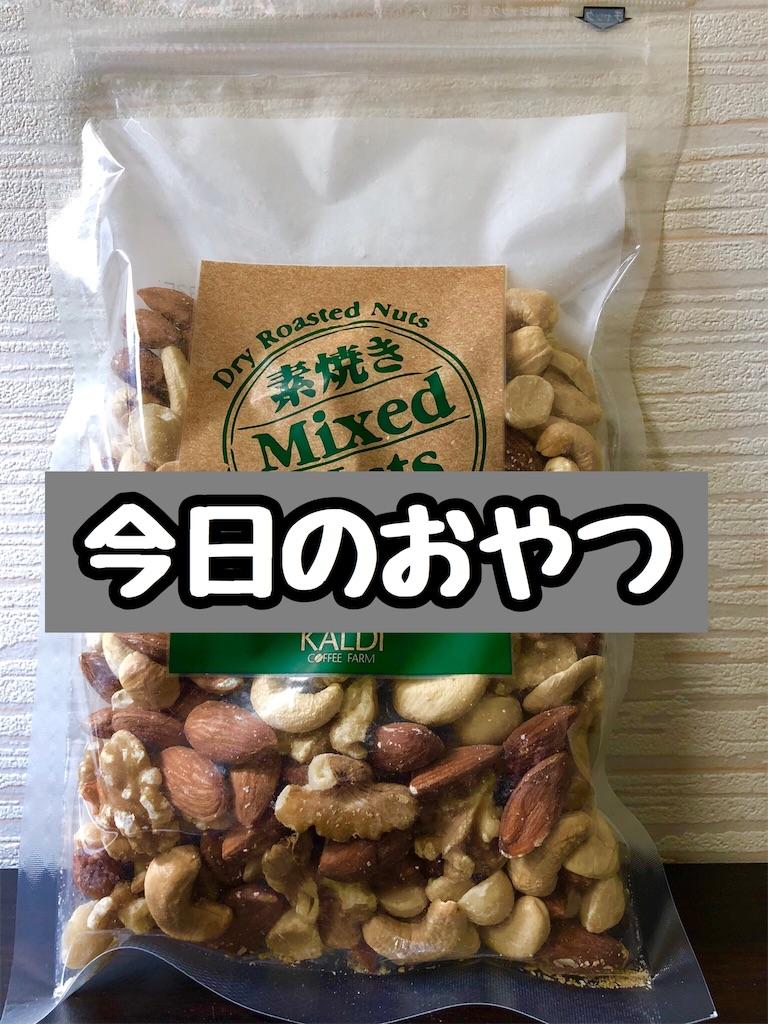 f:id:kazutanseijin:20180724234543j:image