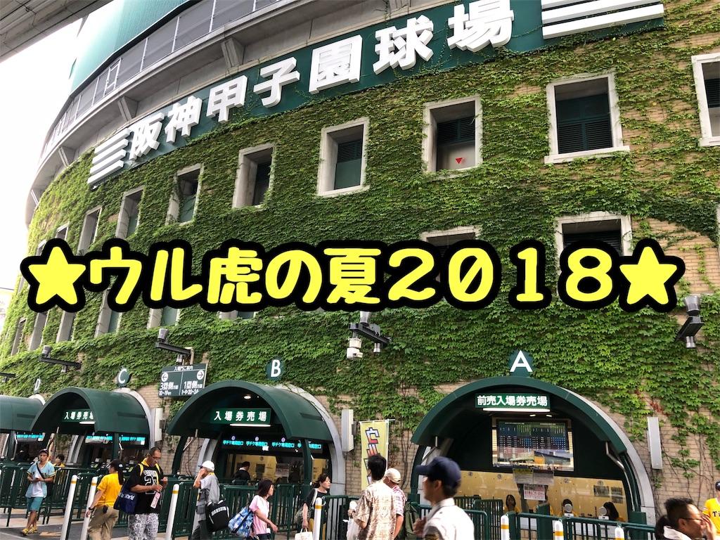 f:id:kazutanseijin:20180727193726j:image