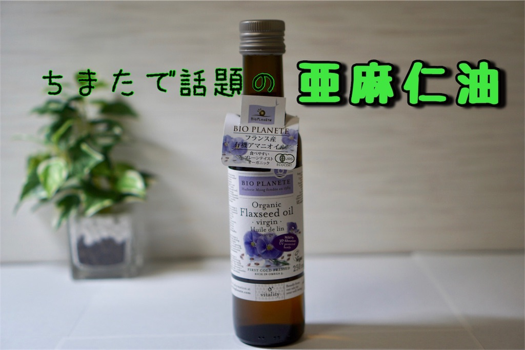 f:id:kazutanseijin:20180730201933j:image