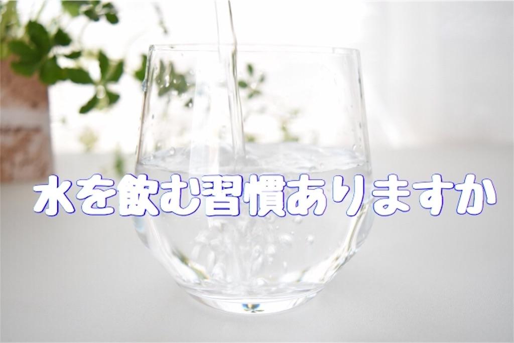 f:id:kazutanseijin:20180731224111j:image