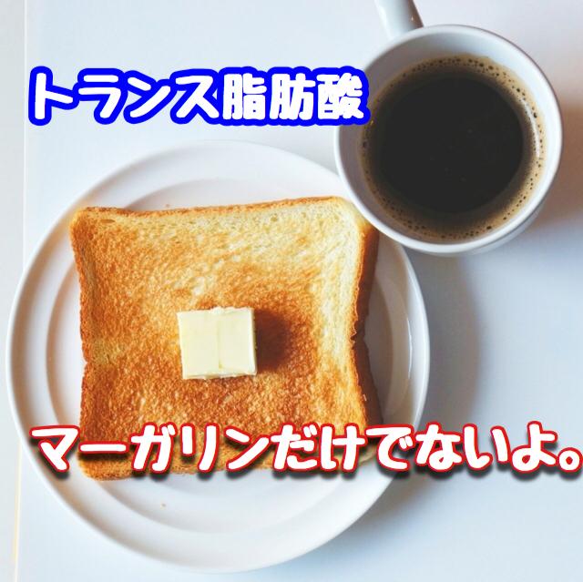 f:id:kazutanseijin:20180801220105j:plain